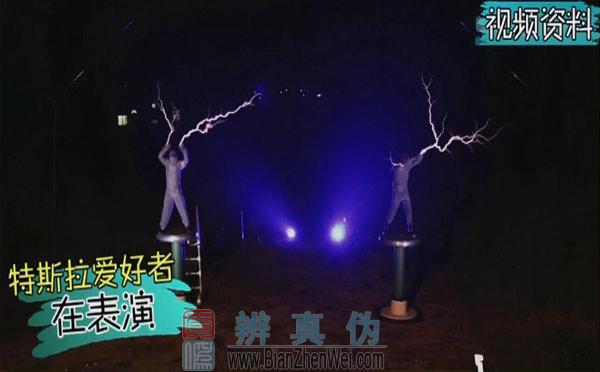 """隔空也能点灯,原来它的专业名词叫做""""特斯拉线圈""""。它的本质是串联谐振变压器"""