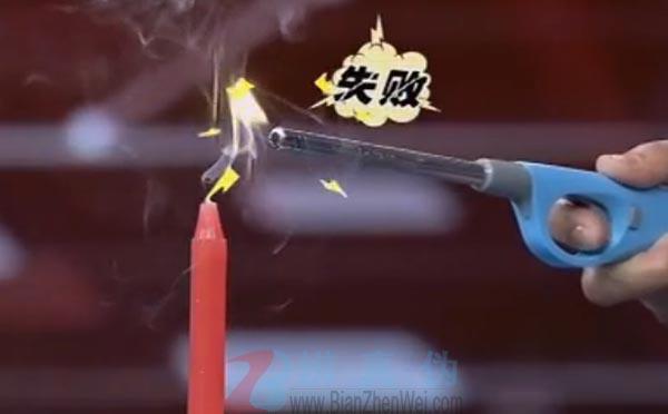 借助烟雾也能点燃蜡烛是真的。结果蜡烛没有成功点燃——辨真伪网
