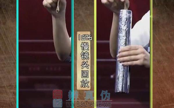 金属放入锡纸筒会缓慢下降,由落体的钥匙和通过锡纸筒落下的钥匙,下落的速度进行对比,结果并没有看出速度有什么区别。