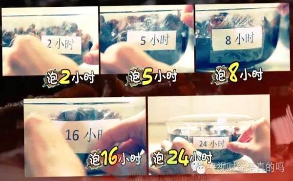 木耳不宜过夜泡发是真的。将这5份木耳样品送至北京理化分析测试中心——辨真伪网