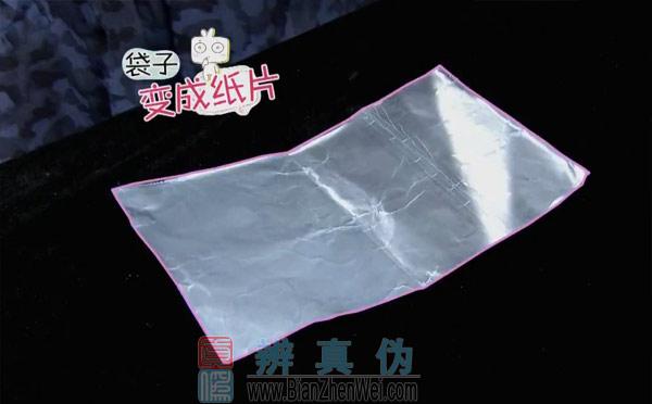 牛奶包装袋能做便携水杯,包装袋剪开,裁成正方形