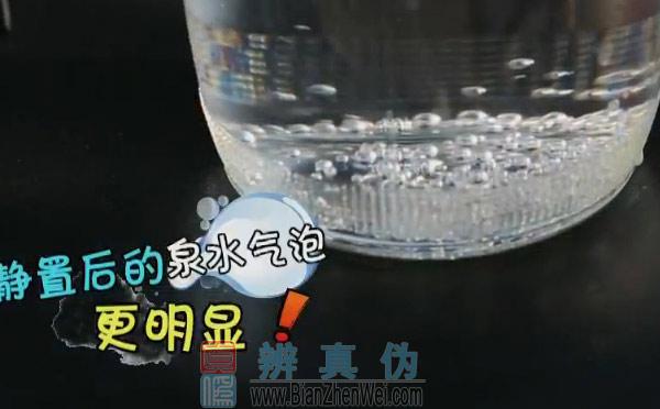 泉眼里也能流出气泡水,地下水它里头就富含了很多的这种气体,尤其是这个富含很多二氧化碳