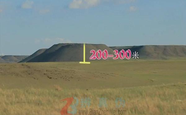 山也有平顶的调查到平顶山