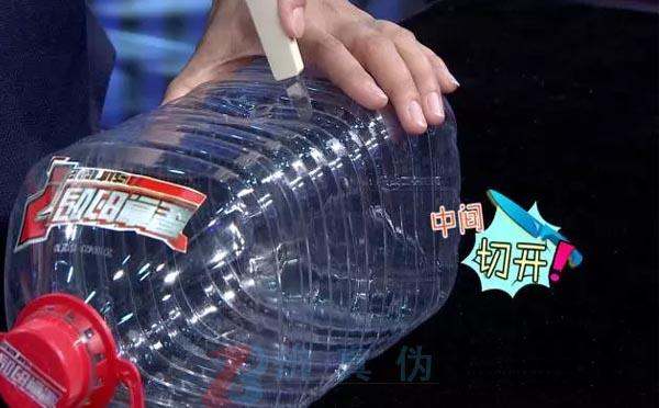 用塑料瓶就能做防水纸巾筒是真的。从瓶子中间切开一分为二——辨真伪网