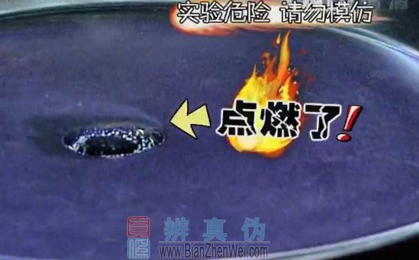 洗手液也会被点燃,免洗洗手液一下子就被点着了,还呈现出蓝色的小火苗