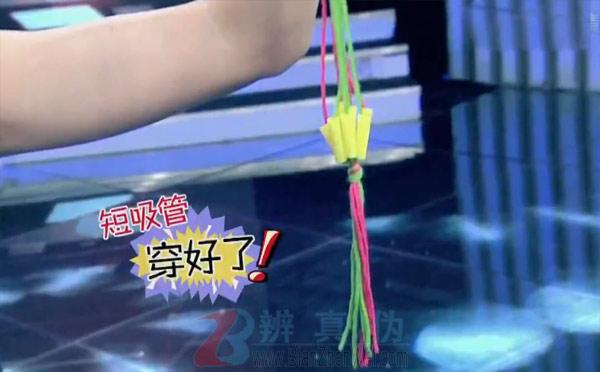用棉线和吸管就可做花盆吊篮第四步