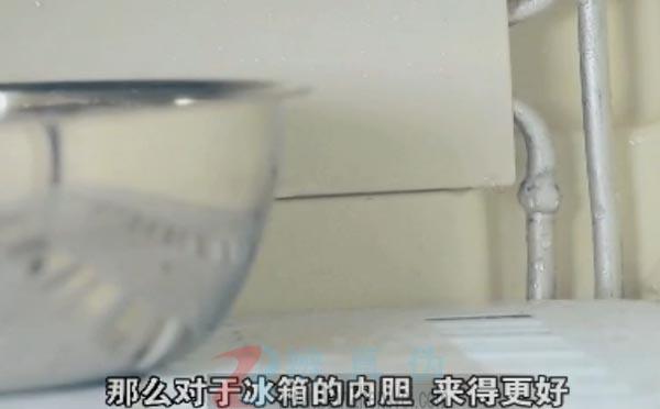 用热水就能轻松给冰箱除霜是真的。这样的除霜是均匀的,那么对冰箱的内胆来的更好——辨真伪网