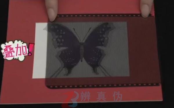 用条纹纸就能让静止的画面动起来是真的。摩尔纹现象——辨真伪网
