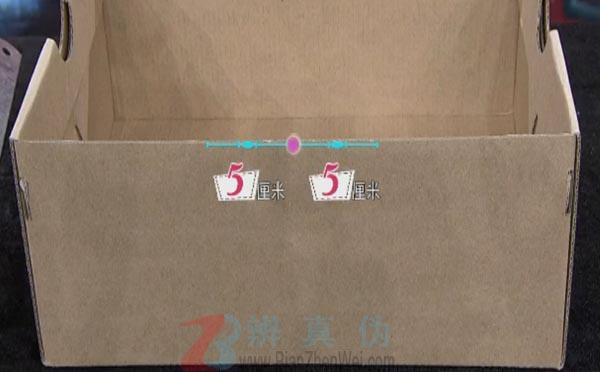 用鞋盒就能快速做书架是真的。两边各选5厘米的位置,再选两个点做标记。——辨真伪网