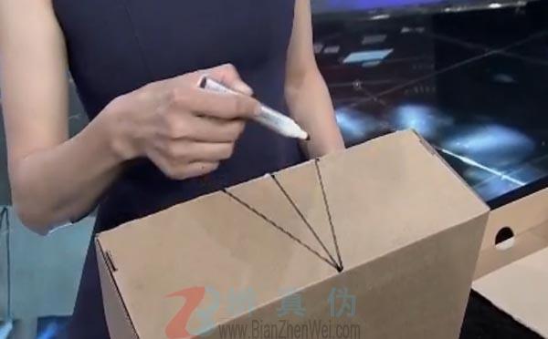 用鞋盒就能快速做书架是真的。用鞋盒就能快速做书架是真的。——辨真伪网——辨真伪网