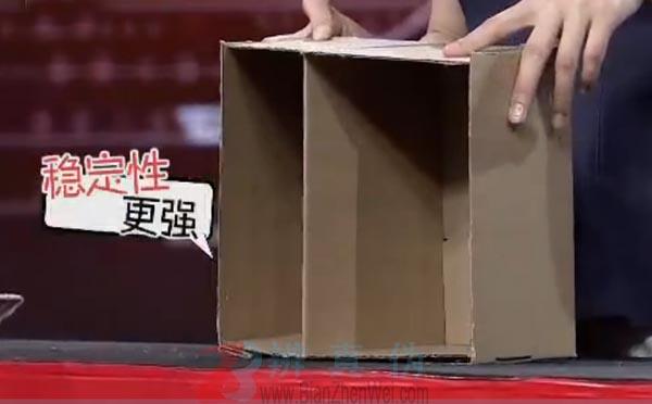 用鞋盒就能快速做书架是真的。按照外侧的高度定个点,然后剪下来。再将这两个盖子盖在做好的架子上——辨真伪网