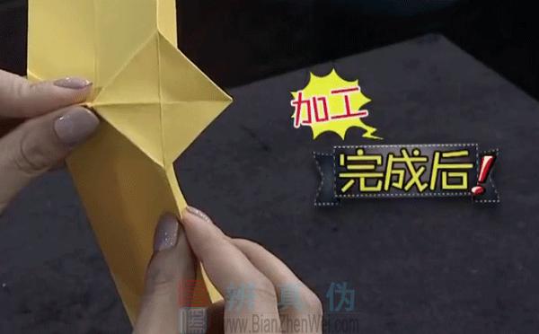 把纸再翻过来,会看到正方形最边上这条边已经翘起来了,捏住这个角向前压,向中间一折,又是一个三角形。