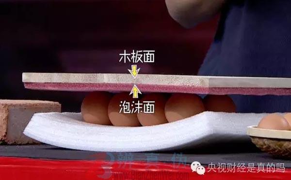 砸砖头时支撑砖头的鸡蛋不会碎是真的。用一个长把的锤子,开始砸这块砖头——辨真伪网