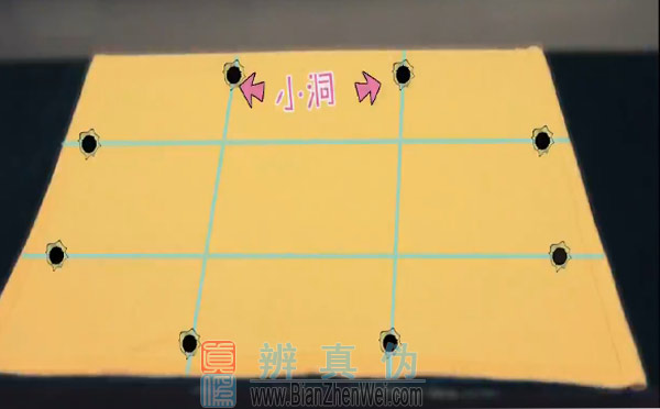 自制游戏垫可让孩子快速收玩具,进行三等份的打孔,就是每边打两个洞
