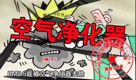 PM2.5能被空气净化器去除是真的,价格高的空气净化器去除效果更好——辨真伪网