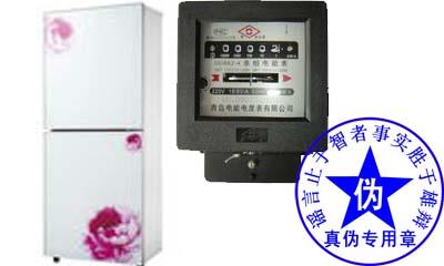 冰箱空着比装满食物更费电是网络谣言。影响冰箱耗电量的因素与食品的存放量和食品的初始温度有关系——辨真伪网