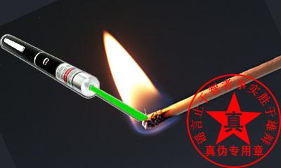 激光笔15秒内点燃火柴是真的——辨真伪网