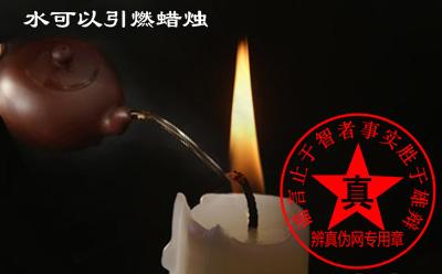 水可以引燃蜡烛这个说法是正确的,模仿需谨慎——辨真伪网