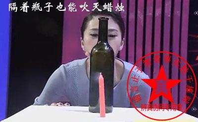 隔着瓶子也能吹灭蜡烛是真的。在大树和柱子后面躲风是没有作用的,因为困住起不到挡风的作用——辨真伪网