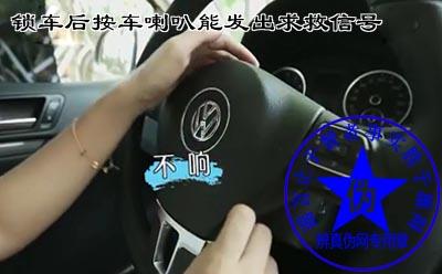 锁车后按车喇叭能发出求救信号是网络谣言。双闪灯在熄火的状态可都是可以使用的——辨真伪网