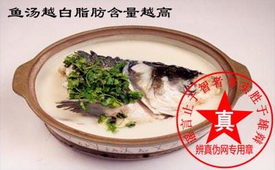鱼汤越白脂肪含量越高是真的。它跟清汤对比之后差异并不是很大,所以为了这些高脂肪的摄入可以尽量选择清汤来食用——辨真伪网
