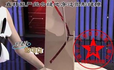 """直杆能严丝合缝地穿过弧形缝隙是真的。俗称的""""小蛮腰""""的广州新电视塔使用的就是这种结构——辨真伪网"""