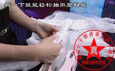 折一下就能轻松抽取塑料袋是真的。使用不同尺寸的纸巾盒分别放大小不同的塑料袋很方便——辨真伪网